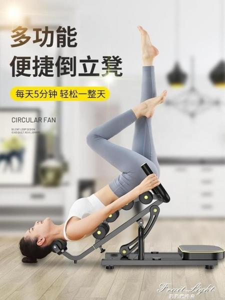 倒立神器家用物理拉伸倒立椅子瑜伽輔助器兒童增高健身器材倒立凳 果果輕時尚