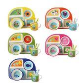 雙十二狂歡購 寶寶餐盤竹纖維兒童餐具創意卡通幼兒園早餐盤子分隔分格盤套裝