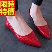 真皮平底鞋-好搭繽紛氣質女尖頭鞋2色58l81【巴黎精品】