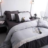 OLIVIA 【素色英式簡約 深灰 白 銀白 】5X6.2尺 雙人床包冬夏兩用被套四件組 100%精梳棉 台灣製