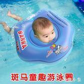 寶寶腋下游泳圈新生嬰幼兒貼合腋下兒童0-6-12歲腰圈自由戲水脖圈 DJ8555『毛菇小象』
