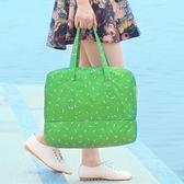 ◄ 生活家精品 ►【N235】分層乾濕手提收納包 防水 媽媽包 收納包 旅遊 出差 出國 沙灘 海邊
