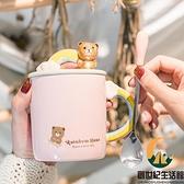 可愛陶瓷情侶馬克杯帶蓋勺辦公室家用牛奶杯【創世紀生活館】