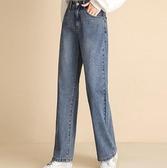寬管牛仔褲米子旗新款韓版寬鬆顯高顯瘦闊腿褲 高腰牛仔褲子女夏季薄款 全館免運