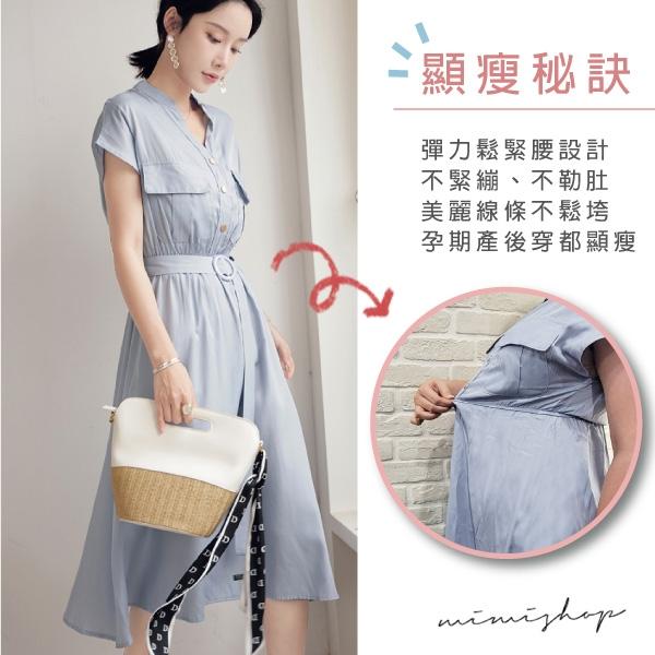 孕婦裝 MIMI別走【P521495】法式設計感 立領彈力收腰連身裙 洋裝 長裙