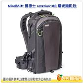 MindShift FirstLigh 30L MSG352 曙光系列攝影後背包 公司貨 攝影包 雙肩包 MS352