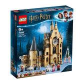 LEGO樂高 哈利波特系列 75948 Hogwarts™ Clock Tower 積木 玩具