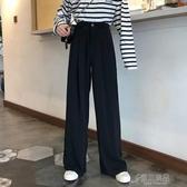 西裝褲女秋裝韓版新款高腰垂感拖地闊腿網紅黑色顯瘦百搭長褲【免運快出】