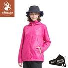 【Wildland 荒野 女 15D天鵝絨防風保暖外套《蜜桃紅》】0A82919/連帽外套/風衣/運動外套