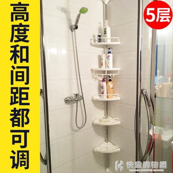 免打孔頂天立地浴室衛生間置物架壁掛廁所洗手間架子夾縫收納神器 NMS 快意購物網