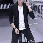 風衣 男士風衣中長款韓版學生修身帥氣披風春秋季外套針織大衣 辛瑞拉