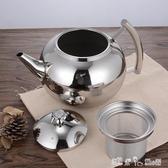 加厚不銹鋼茶壺咖啡壺泡茶壺帶濾網酒店餐廳飯店家用電磁爐 快速出貨