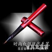毛筆 鋼筆式現代日本彩色毛筆成人多功能自動吸墨近代儲水軟 BF6955『寶貝兒童裝』