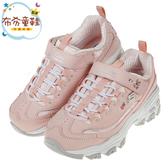 《布布童鞋》SKECHERS_D'lites_粉色皮質復古小花老爹鞋兒童運動鞋(17~23.5公分) [ N9W79LG ]