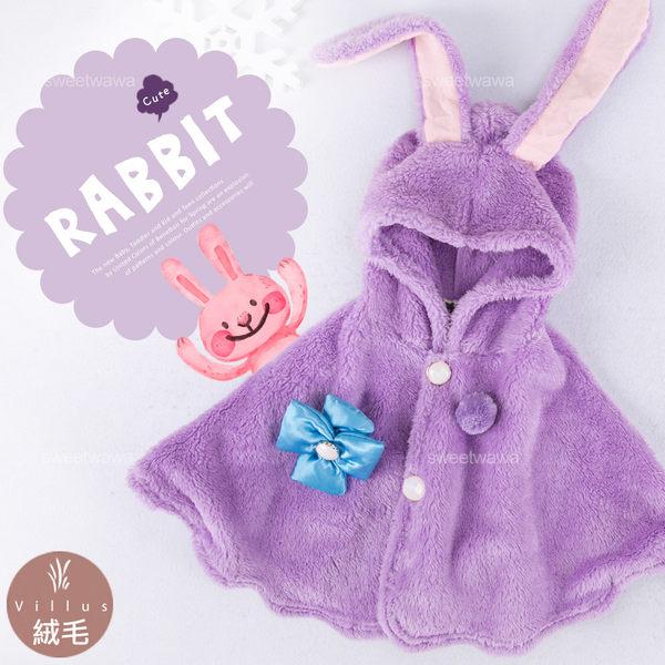 超可愛,大兔耳造型連帽柔軟絨毛斗蓬披風外套~禦寒保暖(240927)★水娃娃時尚童裝★