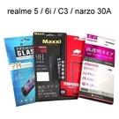 鋼化玻璃保護貼 realme 5 / 6i / C3 / narzo 30A (6.5吋)