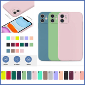 三星 Note10 Lite Note10 Note10+ 莫蘭迪軟殼 手機殼 全包邊 素面 保護殼