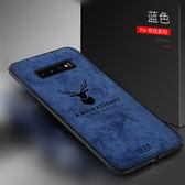 三星 S10 S10+ S10e 手機殼 經典 麋鹿 牛仔布紋殼 可水洗 防摔 磨砂 皮紋 保護殼 全包 軟邊 硬殼