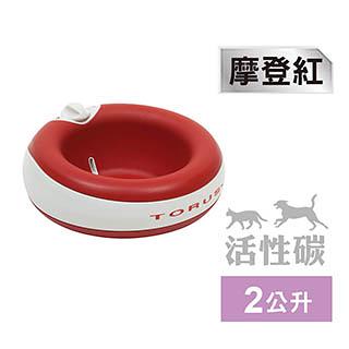 【SofyDOG】TORUS陀螺士濾淨水碗兩公升-摩登紅