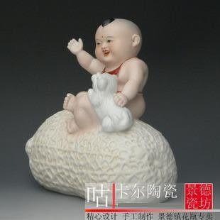 景德鎮 陶瓷器 人物工藝品客廳擺件