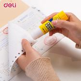【TT】得力大號固體膠學生兒童文具超粘手工膠固體膠水辦公用品強力膠棒