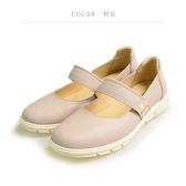 ORWARE ~可水洗~MIT 超柔軟休閒鞋652091 08 粉紅