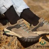 戶外登山鞋男真皮行山徒步鞋低幫爬山運動鞋女防水防滑【創世紀生活館】