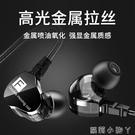 原裝  耳機K20 Pro四核雙動圈重低音炮入耳式跑步掛耳式游戲手機耳機 蘿莉小腳丫