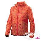 美津濃 MIZUNO 女外套 (深紅) 輕量防風、防潑水路跑風衣【 胖媛的店 】
