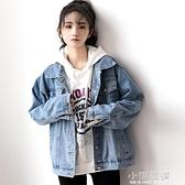 2020秋季新款復古藍色牛仔外套女寬鬆韓版學生潮春秋BF風上衣『艾麗花園』