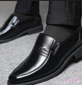 中大尺碼皮鞋 男士透氣中老年人男鞋黑色商務正裝爸爸鞋防滑耐磨工作鞋子 DR6580【Rose中大尺碼】