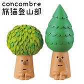 Hamee 日本 DECOLE concombre 旅貓登山部 療癒公仔擺飾 (蹲著樹組合) 586-378451
