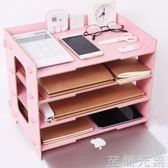 辦公用品文件欄框多層木質桌面A4收納文件架子創意學生書本置物架 至簡元素