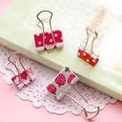 【01176】 韓國文具 小清新可愛印花長尾夾 金屬 草莓 圓點