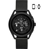 Emporio Armani 亞曼尼 觸控智能手錶-44mm ART5019