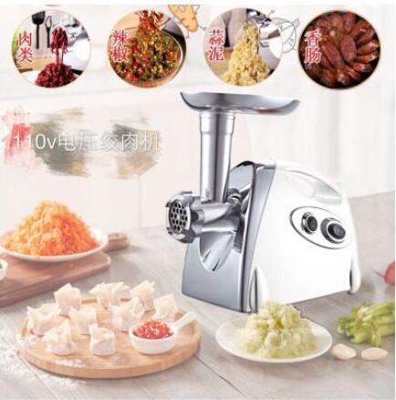 【土城快速出貨】 電動灌香腸機/絞肉機肉餡機絞肉器送肉器送肉機麵條機果菜肉類料理機