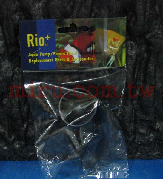 【西高地水族坊】RIO 馬達固定吸盤-4個