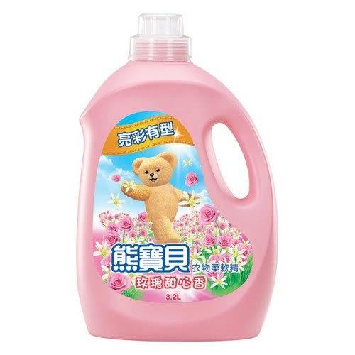 熊寶貝玫瑰甜心柔軟護衣精3200ml【康鄰超市】