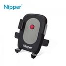 Nipper 多功能推車手機架