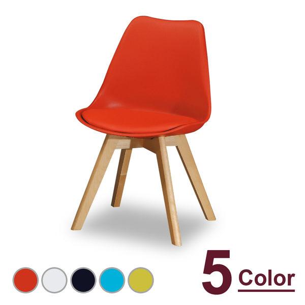 休閒椅【時尚屋】[NM7]麥格1636休閒椅(單只)NM7-245-5五色可選/免組裝/免運費/休閒椅
