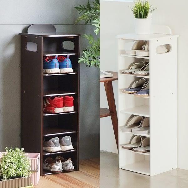 MIT台灣製 玄關鞋櫃 鞋櫃 北歐 鞋架【I0182】韓系品味簡約7層鞋櫃(兩色) 收納專科