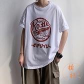 短袖t恤男休閒半袖上衣夏季寬鬆大碼嘻哈衣服【橘社小鎮】