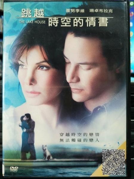 挖寶二手片-H03-024-正版DVD-電影【跳越時空的情書】- 基努李維 珊卓布拉克(直購價)海報是影印