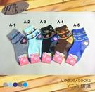 【YT店】(9~12歲)速限20可愛小車圖案襪子/短襪/止滑襪/童襪【台灣製MIT】A289