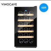 Vinocave/維諾卡夫 SC-18AJPm 電子恒溫紅酒櫃 恒溫酒櫃家用冰吧HM 3c優購