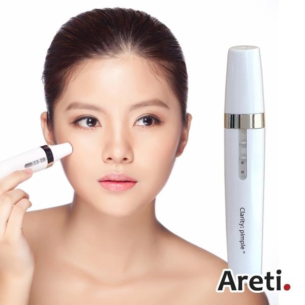 Areti Clarity:pimple藍光煥顏淨痘筆