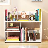 新年好禮 電腦桌上小書架桌面書柜學生簡易置物架小型辦公兒童收納架