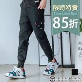 【OBIYUAN】 縮口褲 工作褲  多口袋 休閒長褲 素面長褲 共1色【Y0714】