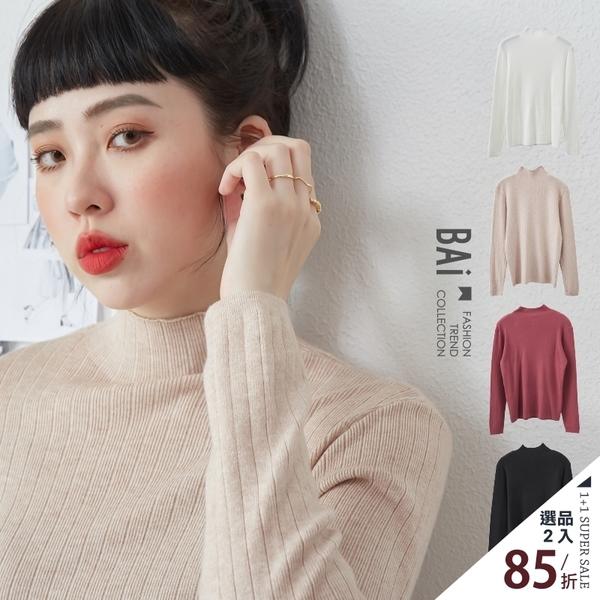 針織衫 直坑條柔軟親膚超彈立領上衣-BAi白媽媽【302209】