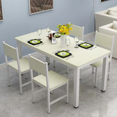 交換禮物-餐桌椅組合現代簡約長方形飯店餐桌小戶型家用吃飯桌子快餐店飯桌WY
